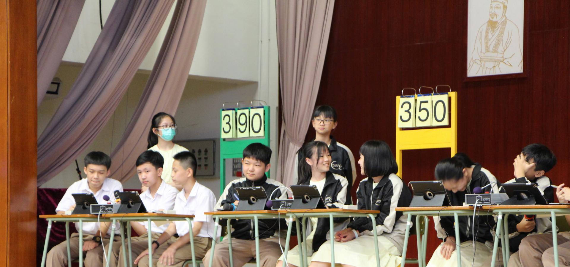 班際數學競技賽